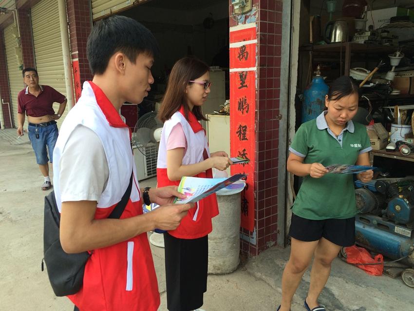 市人大常委会机关组织干部职工到横荷街道佛祖社区开展创文包联大行动